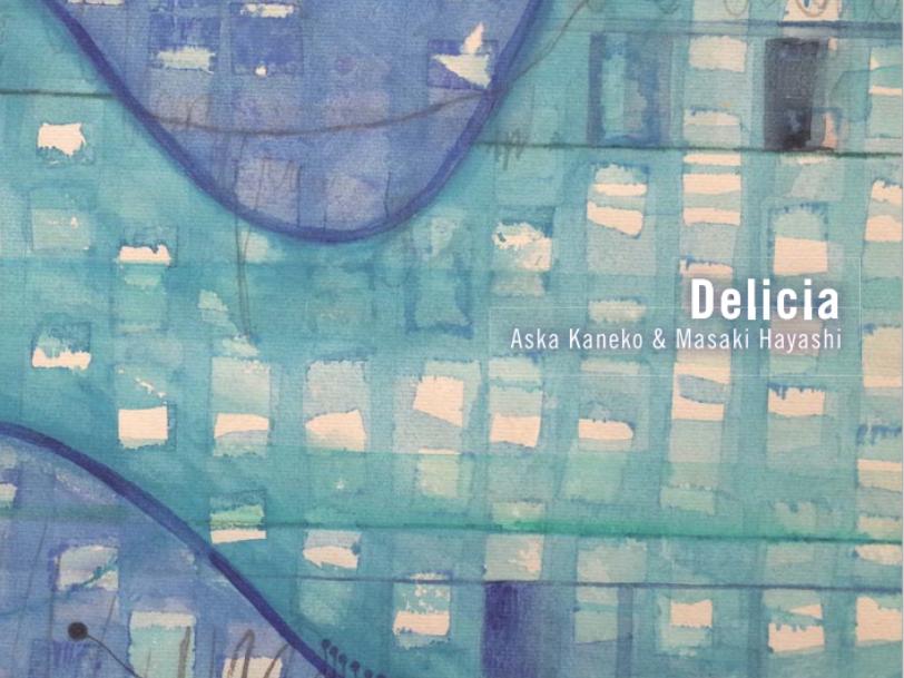 Delicia Aska Kaneko jazz violin