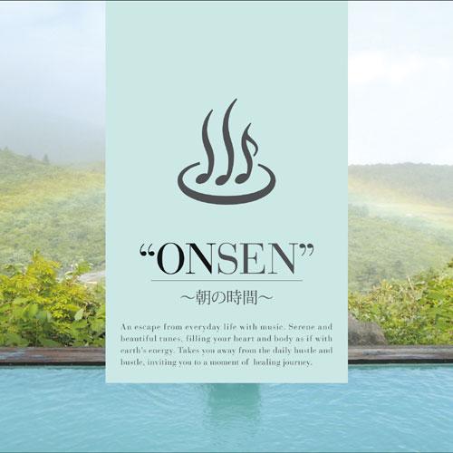 ONSEN-朝の時間